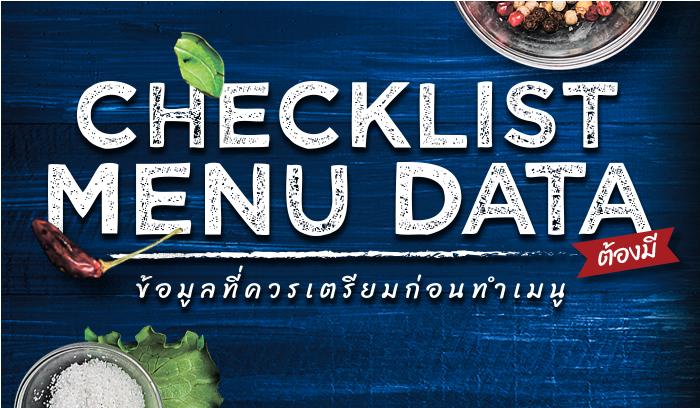 checklist menu