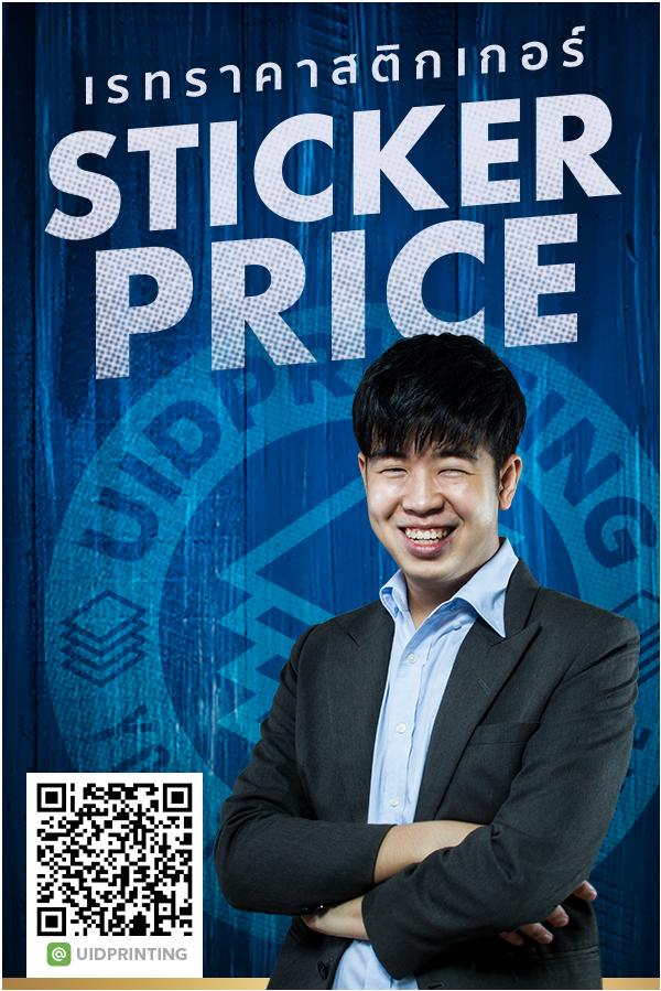 st price